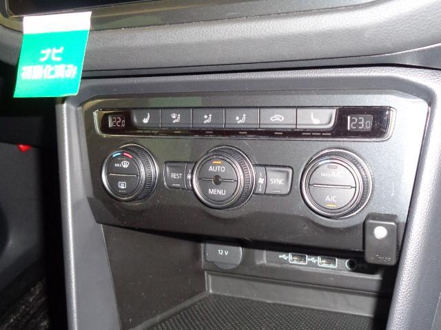 「フォルクスワーゲン」「ティグアン」「SUV・クロカン」「長野県」の中古車9