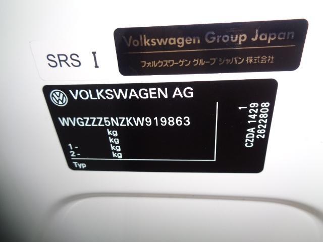 「フォルクスワーゲン」「ティグアン」「SUV・クロカン」「長野県」の中古車20