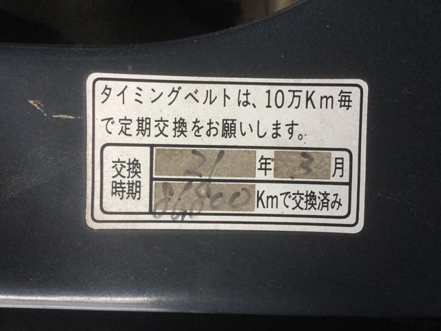 「スズキ」「アルトワークス」「軽自動車」「長野県」の中古車44