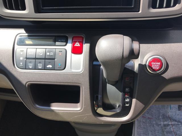 G 軽自動車 ミラノレッドII CVT 保証付 AC(11枚目)