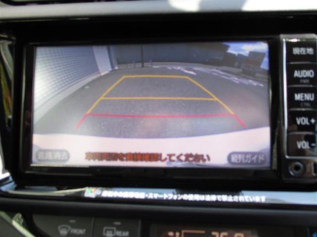 トヨタ アクア S メモリーナビワンセグTV バックカメラ ETC