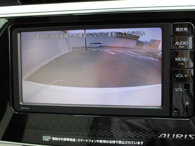 トヨタ オーリス メモリーナビワンセグTV バックカメラ