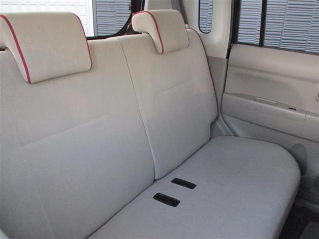 L 4WD HDDナビ キーレス デュアルエアバッグ(11枚目)