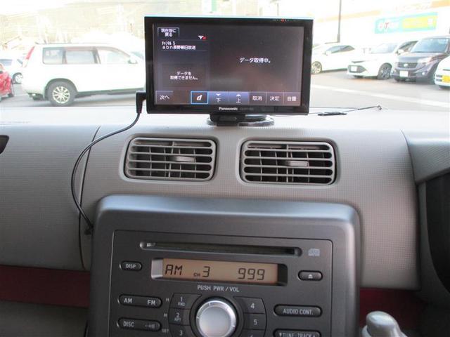 L 4WD HDDナビ キーレス デュアルエアバッグ(13枚目)