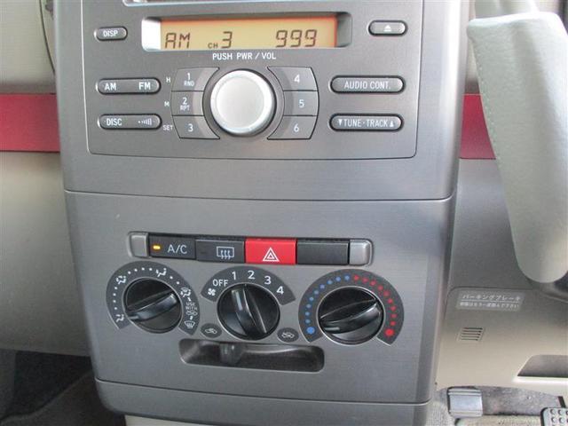 L 4WD HDDナビ キーレス デュアルエアバッグ(14枚目)