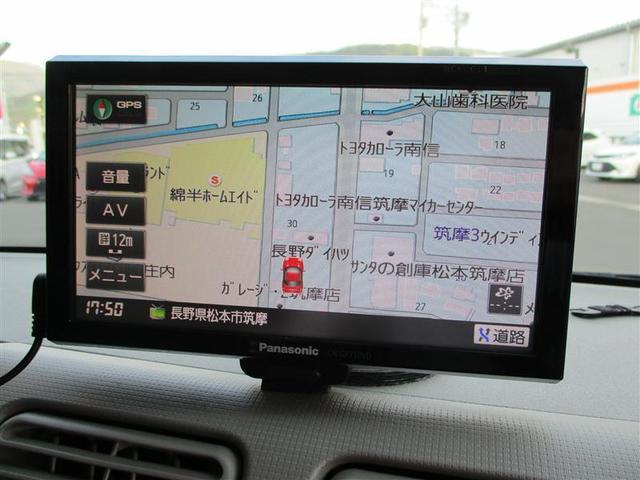 L 4WD HDDナビ キーレス デュアルエアバッグ(17枚目)
