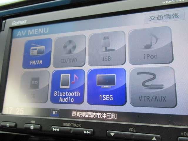 1.3 13G Lパッケージ 4WD 1.3 13G Lパッ(11枚目)