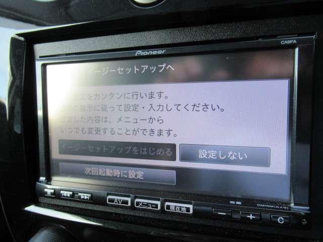 1.5 C ナビ ETC ワンオーナー 禁煙車 記録簿付(9枚目)