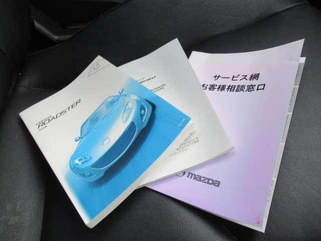 2.0 RS オープンカー 禁煙車 点検記録簿付(17枚目)