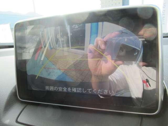 1.5 XD ディーゼルターボ ナビ Bカメラ 禁煙車 ドラ(13枚目)