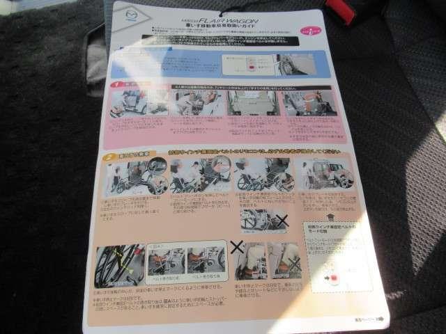 660 XG 福祉車両 禁煙車 ワンオーナー 記録簿付(4枚目)