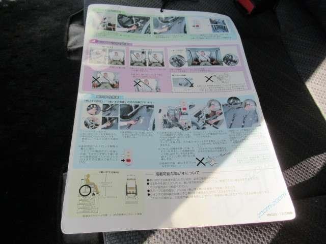 660 XG 福祉車両 禁煙車 ワンオーナー 記録簿付(5枚目)