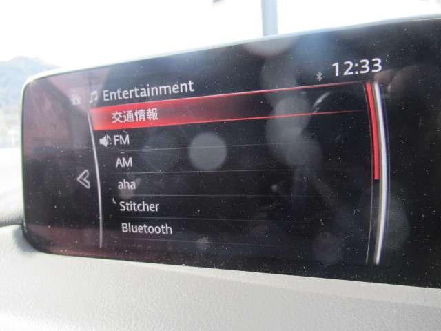 「マツダ」「CX-8」「SUV・クロカン」「長野県」の中古車14
