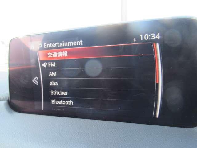 「マツダ」「CX-8」「SUV・クロカン」「長野県」の中古車13