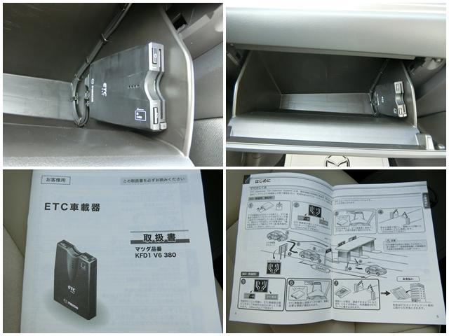 「マツダ」「CX-5」「SUV・クロカン」「長野県」の中古車13