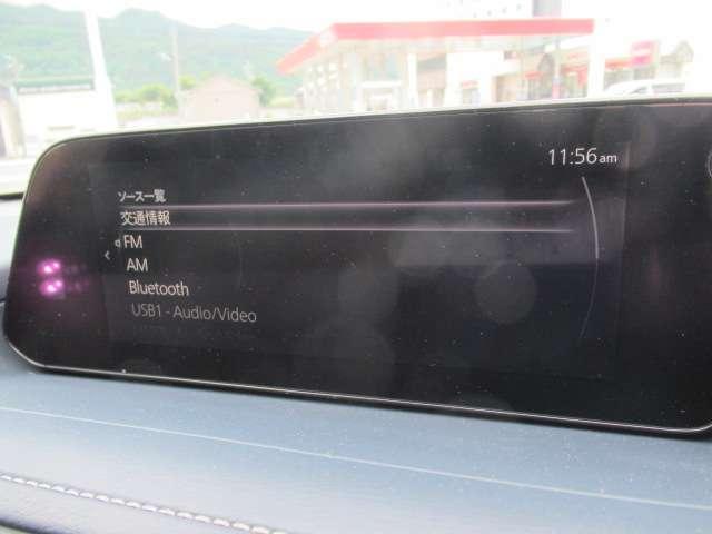 「マツダ」「CX-30」「SUV・クロカン」「長野県」の中古車13