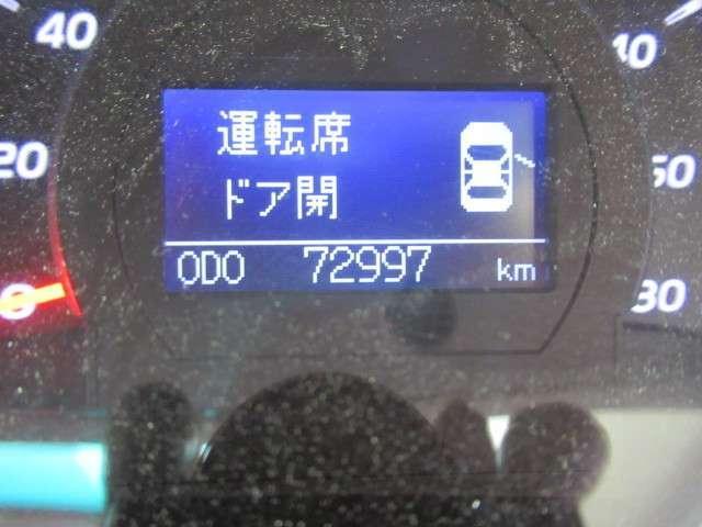2.4 G ナビ ETC バックカメラ クルコン(11枚目)