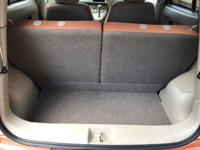 レフィ 2WD CD オーディオ キーレス 軽自動車(15枚目)