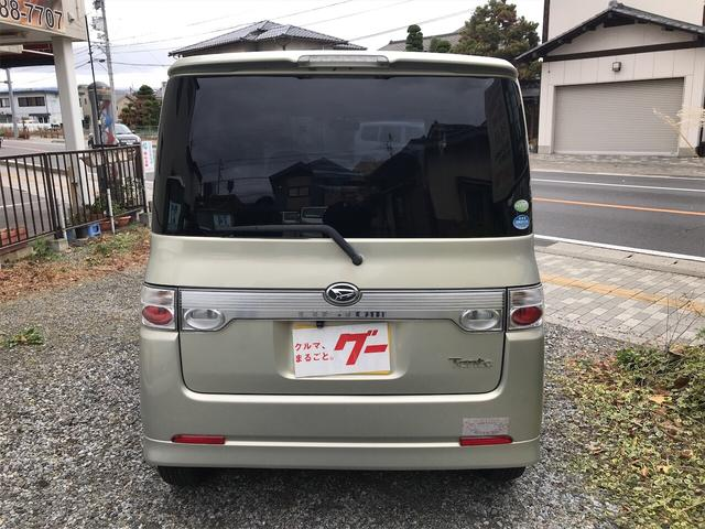 カスタムL 2WD エンジンスターター ETC SDナビTV(12枚目)
