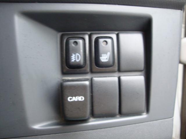 「マツダ」「AZ-ワゴン」「コンパクトカー」「長野県」の中古車28