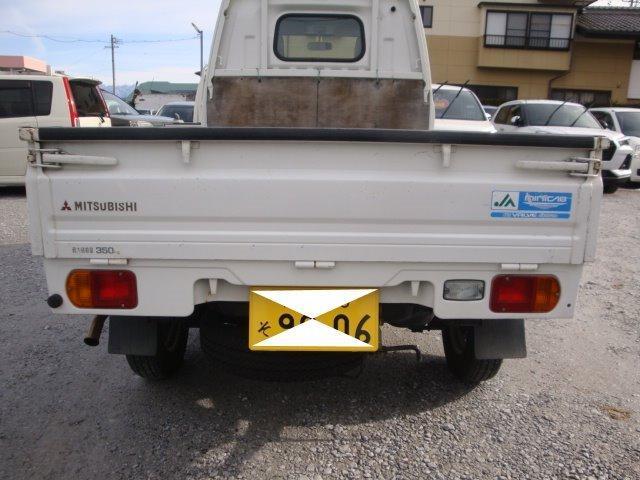 「三菱」「ミニキャブトラック」「トラック」「長野県」の中古車5