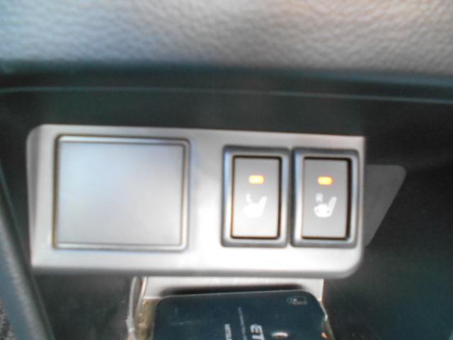 GL 4WD ブレーキサポート(13枚目)