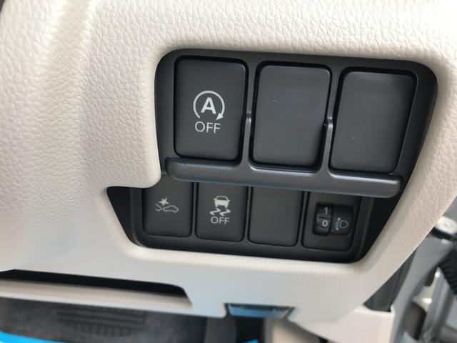 M e-アシスト 2WD 届出済未使用車(10枚目)