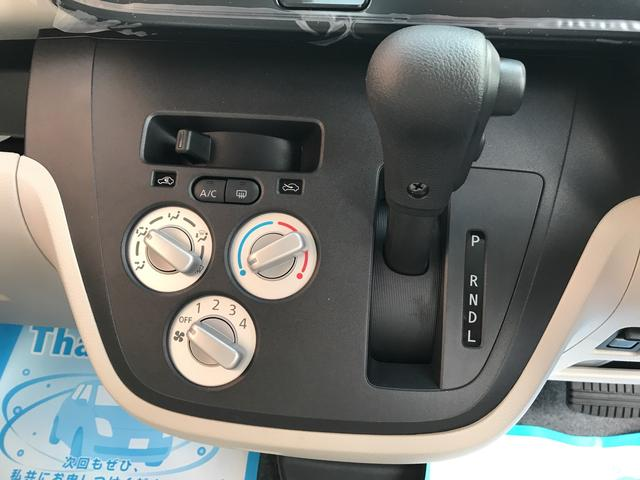 M e-アシスト 2WD 届出済未使用車(11枚目)