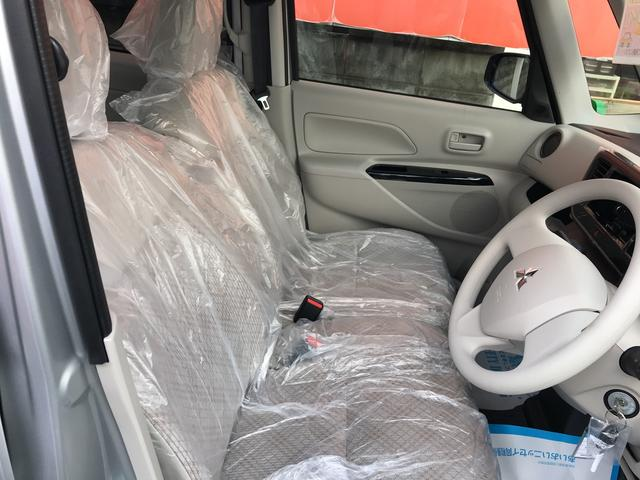 M e-アシスト 2WD 届出済未使用車(13枚目)