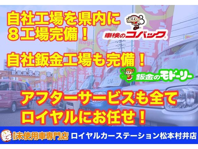 「日産」「デイズルークス」「コンパクトカー」「長野県」の中古車3