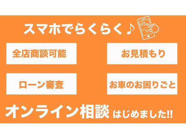 「日産」「デイズルークス」「コンパクトカー」「長野県」の中古車6