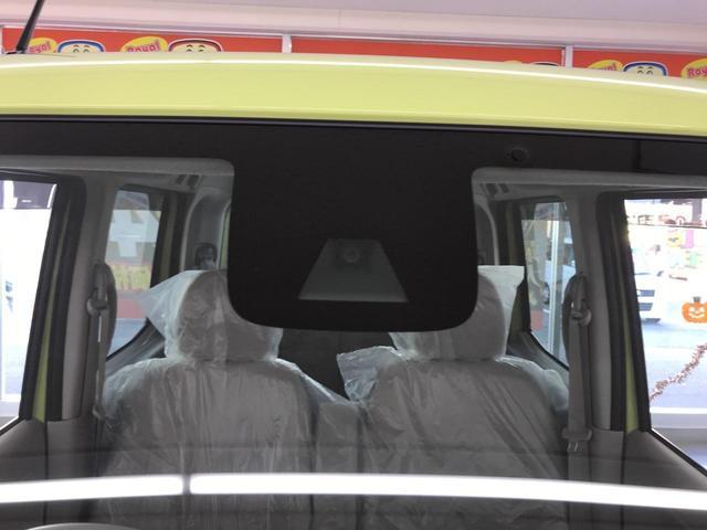 「日産」「デイズルークス」「コンパクトカー」「長野県」の中古車18