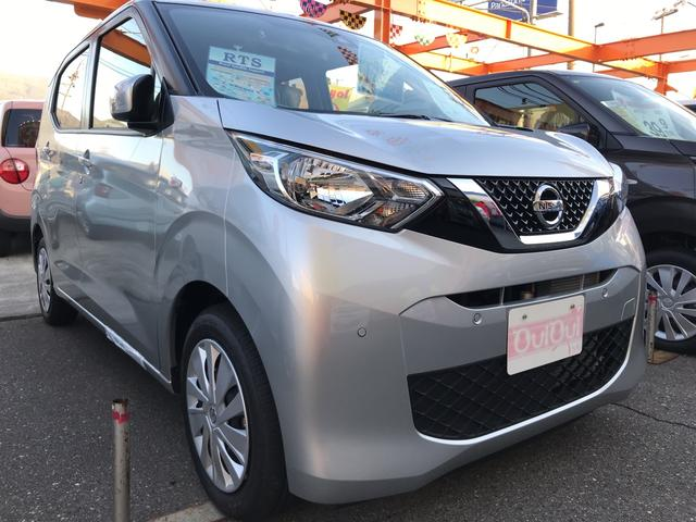 「日産」「デイズ」「コンパクトカー」「長野県」の中古車3