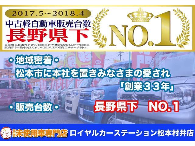「ダイハツ」「ムーヴキャンバス」「コンパクトカー」「長野県」の中古車2