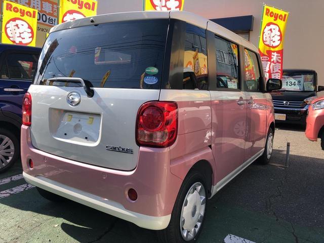 「ダイハツ」「ムーヴキャンバス」「コンパクトカー」「長野県」の中古車9
