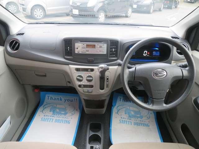 ダイハツ ミライース X 2WD CVT キーレス ETC CD エコアイドル