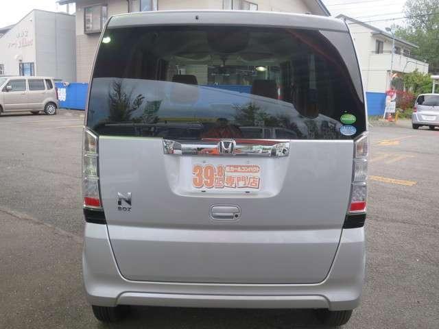 ホンダ N BOX G 2WD 両側スライドドア CD プッシュスタート ABS