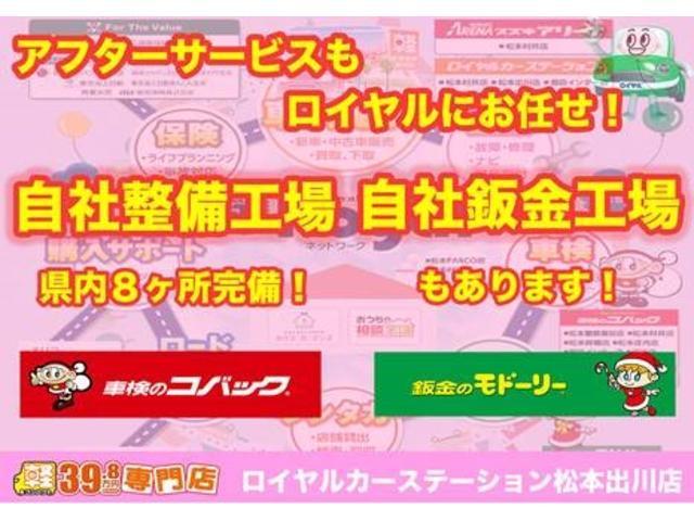 S キーレス CDオーディオ フルフラット ABS(3枚目)