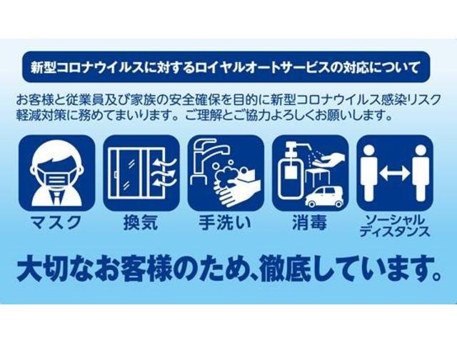 S キーレス CDオーディオ フルフラット ABS(4枚目)
