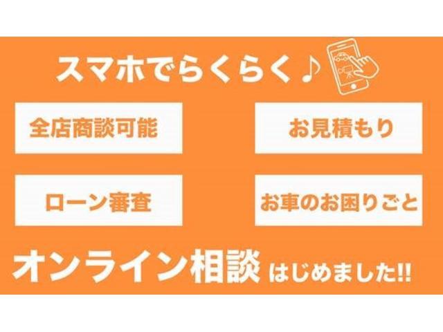 S キーレス CDオーディオ フルフラット ABS(6枚目)