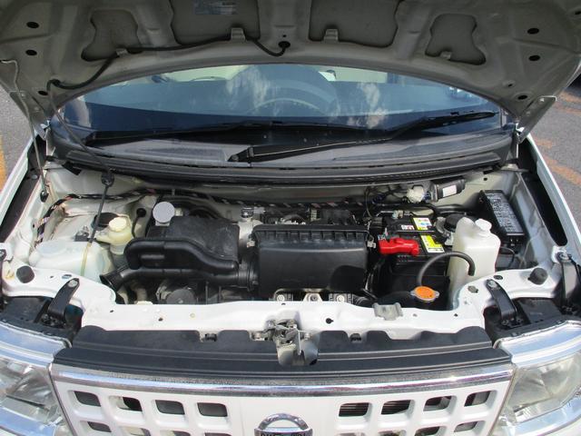 S キーレス CDオーディオ フルフラット ABS(16枚目)