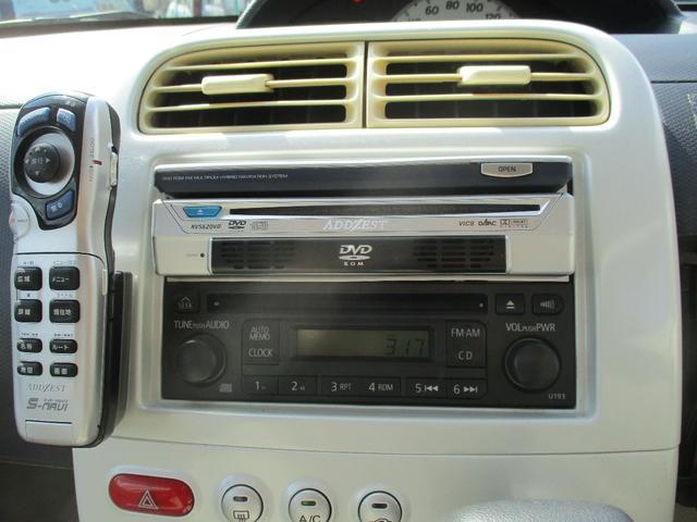 S キーレス CDオーディオ フルフラット ABS(21枚目)