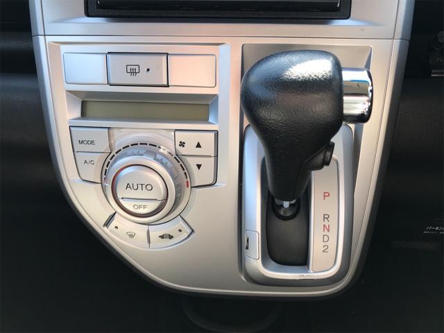 「ホンダ」「ゼストスパーク」「コンパクトカー」「長野県」の中古車21