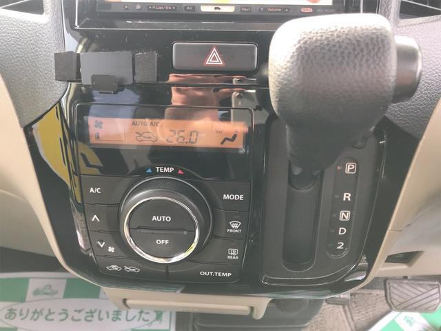 「スズキ」「パレット」「コンパクトカー」「長野県」の中古車26