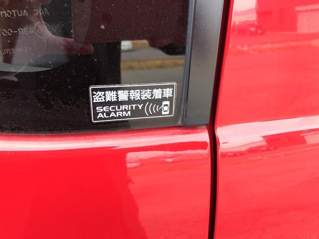 「マツダ」「AZ-ワゴン」「コンパクトカー」「長野県」の中古車15