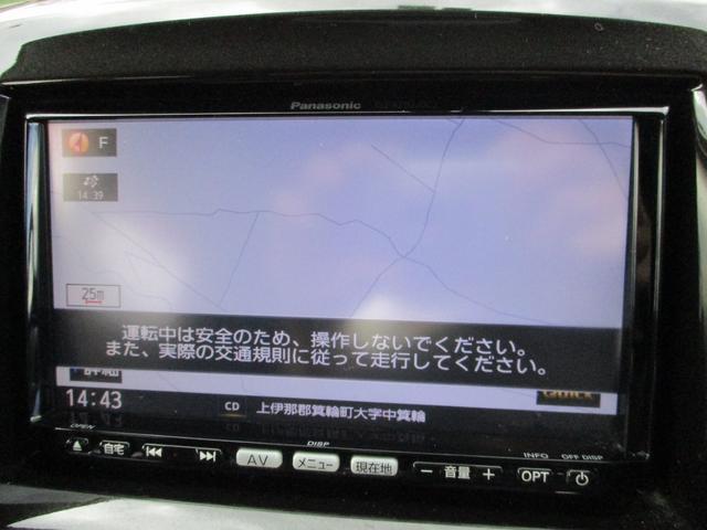 ブラック&ホワイト バックモニター ETC 両パワースライド(17枚目)
