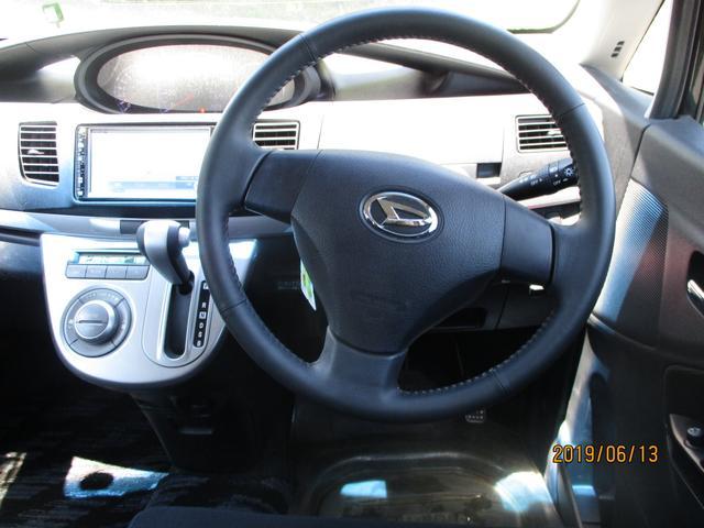 カスタム R VS 4WD ターボ HID インテリキー(9枚目)