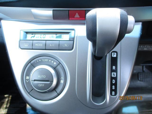 カスタム R VS 4WD ターボ HID インテリキー(16枚目)