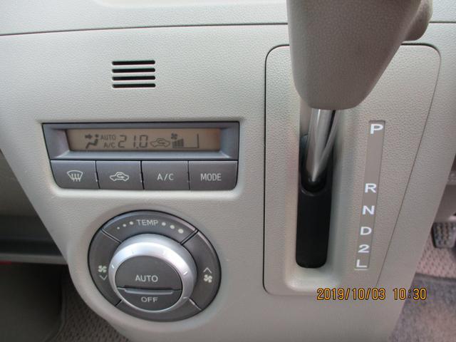 カスタムターボRS 4WD ETC 社外アルミ(17枚目)