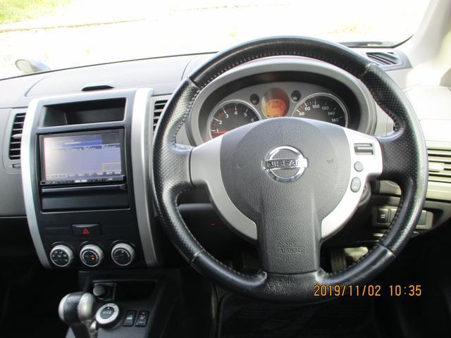 20Xt 4WD ナビ フルセグ バックモニター 保証付き(9枚目)